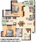 2 BHK With Study Super Area : 1250 Sq. Ft.
